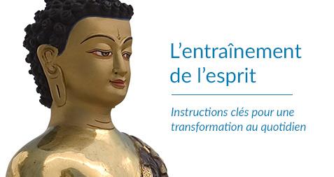 14 & 15 février 2020 – Conférence et journée d'enseignement à Hendaye